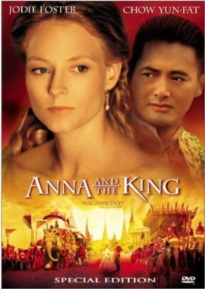 Expat Films: Anna and the King