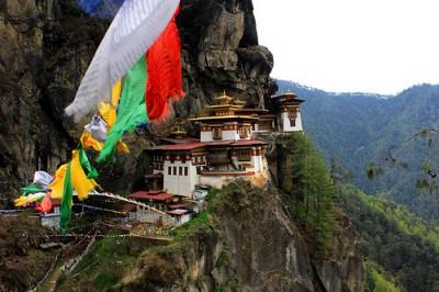 Tiger's Nest Monastery, (Taktsang) Bhutan