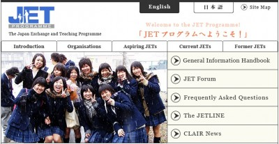 The official Jet Program website