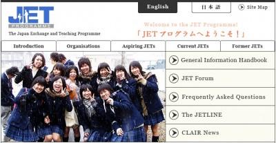 The official Jet Program website
